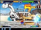 Große Anime Aktion Kampfspiel. Spielen sie mit Feind CPU oder 2 Spieler-Modus.