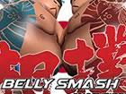 Belly Smash ist ein lustiges 2-Spieler-Sumo-Wrestlingspiel.\r\n\r\nSchieben Sie