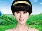Chinesische Schauspielerin und Sängerin Fan Bi...
