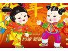 Frühlingsfest kommt in China; alle Menschen sind beschäftigt mit Spring Festi