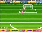 Versuchen Sie, den Ball ins Tor Ihres Gegners zu schießen, zu Fuß in Richtung